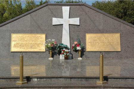 Italian War Memorial