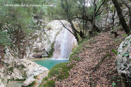 Potistis waterfall trail