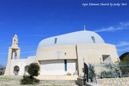 Agia Eleoussa Church
