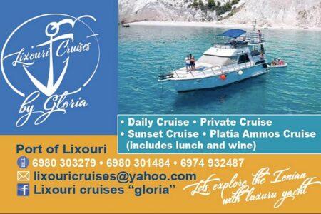 lixouri_cruises_gloria
